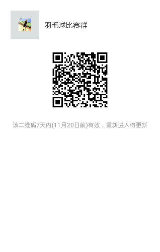 mmqrcode1479011750819.png